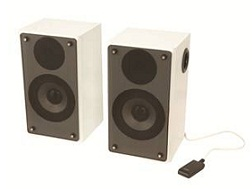 Sahara Wall Mounted Active Speakers